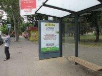Ситилайт №127179 в городе Одесса (Одесская область), размещение наружной рекламы, IDMedia-аренда по самым низким ценам!