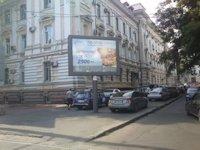 Скролл №127189 в городе Одесса (Одесская область), размещение наружной рекламы, IDMedia-аренда по самым низким ценам!