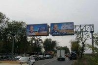 Арка №127194 в городе Одесса (Одесская область), размещение наружной рекламы, IDMedia-аренда по самым низким ценам!