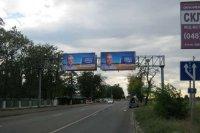 Арка №127195 в городе Одесса (Одесская область), размещение наружной рекламы, IDMedia-аренда по самым низким ценам!