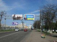 Арка №127196 в городе Одесса (Одесская область), размещение наружной рекламы, IDMedia-аренда по самым низким ценам!