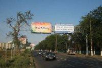 Арка №127197 в городе Одесса (Одесская область), размещение наружной рекламы, IDMedia-аренда по самым низким ценам!