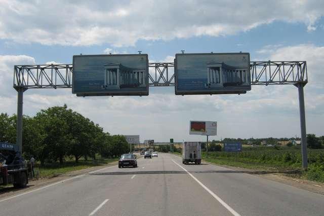 Арка №127198 в городе Одесса (Одесская область), размещение наружной рекламы, IDMedia-аренда по самым низким ценам!