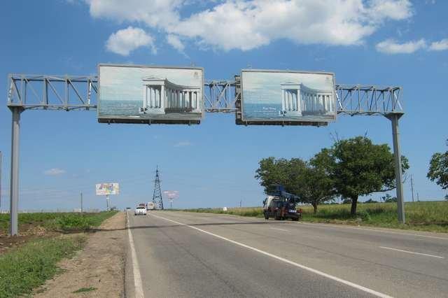 Арка №127201 в городе Одесса (Одесская область), размещение наружной рекламы, IDMedia-аренда по самым низким ценам!