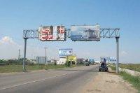 Арка №127205 в городе Одесса (Одесская область), размещение наружной рекламы, IDMedia-аренда по самым низким ценам!