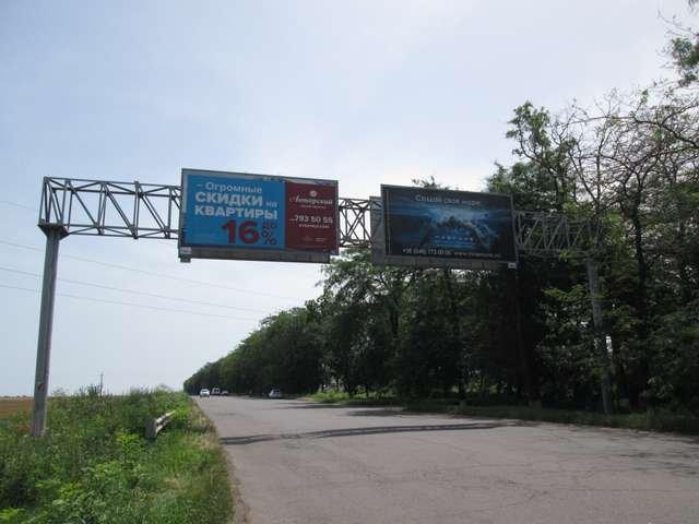 Арка №127206 в городе Одесса (Одесская область), размещение наружной рекламы, IDMedia-аренда по самым низким ценам!
