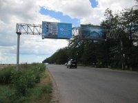 Арка №127207 в городе Одесса (Одесская область), размещение наружной рекламы, IDMedia-аренда по самым низким ценам!