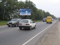 Билборд №128860 в городе Белая Церковь (Киевская область), размещение наружной рекламы, IDMedia-аренда по самым низким ценам!