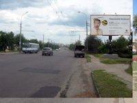 Билборд №128870 в городе Белая Церковь (Киевская область), размещение наружной рекламы, IDMedia-аренда по самым низким ценам!