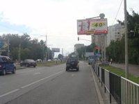 Билборд №131445 в городе Львов (Львовская область), размещение наружной рекламы, IDMedia-аренда по самым низким ценам!