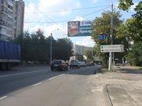 Билборд №131864 в городе Львов (Львовская область), размещение наружной рекламы, IDMedia-аренда по самым низким ценам!