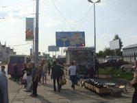 Билборд №131866 в городе Львов (Львовская область), размещение наружной рекламы, IDMedia-аренда по самым низким ценам!