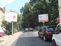 Бэклайт №131896 в городе Львов (Львовская область), размещение наружной рекламы, IDMedia-аренда по самым низким ценам!