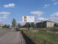 Билборд №132041 в городе Дрогобыч (Львовская область), размещение наружной рекламы, IDMedia-аренда по самым низким ценам!