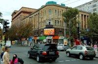 Экран №133589 в городе Днепр (Днепропетровская область), размещение наружной рекламы, IDMedia-аренда по самым низким ценам!