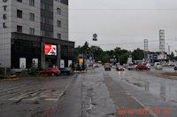 Экран №133593 в городе Днепр (Днепропетровская область), размещение наружной рекламы, IDMedia-аренда по самым низким ценам!