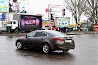 Экран №133594 в городе Днепр (Днепропетровская область), размещение наружной рекламы, IDMedia-аренда по самым низким ценам!