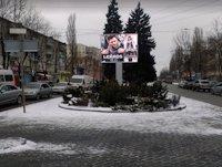 Экран №133597 в городе Днепр (Днепропетровская область), размещение наружной рекламы, IDMedia-аренда по самым низким ценам!
