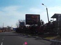 Бэклайт №133843 в городе Одесса (Одесская область), размещение наружной рекламы, IDMedia-аренда по самым низким ценам!