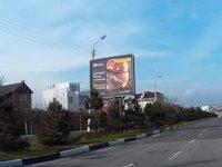 Бэклайт №133844 в городе Одесса (Одесская область), размещение наружной рекламы, IDMedia-аренда по самым низким ценам!