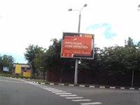 Бэклайт №133845 в городе Одесса (Одесская область), размещение наружной рекламы, IDMedia-аренда по самым низким ценам!