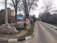 Ситилайт №133846 в городе Одесса (Одесская область), размещение наружной рекламы, IDMedia-аренда по самым низким ценам!