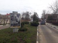 Ситилайт №133848 в городе Одесса (Одесская область), размещение наружной рекламы, IDMedia-аренда по самым низким ценам!