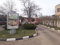 Ситилайт №133851 в городе Одесса (Одесская область), размещение наружной рекламы, IDMedia-аренда по самым низким ценам!