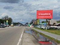 Билборд №134827 в городе Борисполь (Киевская область), размещение наружной рекламы, IDMedia-аренда по самым низким ценам!