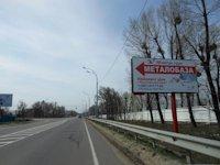 Билборд №134922 в городе Новые Петровцы (Киевская область), размещение наружной рекламы, IDMedia-аренда по самым низким ценам!