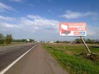 Билборд №134942 в городе Бровары (Киевская область), размещение наружной рекламы, IDMedia-аренда по самым низким ценам!