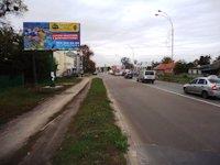 Билборд №134984 в городе Бровары (Киевская область), размещение наружной рекламы, IDMedia-аренда по самым низким ценам!