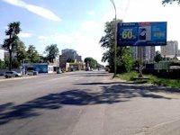 Билборд №134993 в городе Бровары (Киевская область), размещение наружной рекламы, IDMedia-аренда по самым низким ценам!