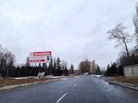 Билборд №135005 в городе Бровары (Киевская область), размещение наружной рекламы, IDMedia-аренда по самым низким ценам!