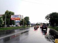 Билборд №135101 в городе Бровары (Киевская область), размещение наружной рекламы, IDMedia-аренда по самым низким ценам!
