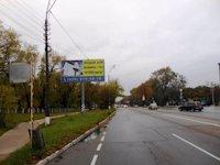 Билборд №135103 в городе Бровары (Киевская область), размещение наружной рекламы, IDMedia-аренда по самым низким ценам!