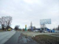 Билборд №135119 в городе Бровары (Киевская область), размещение наружной рекламы, IDMedia-аренда по самым низким ценам!