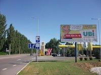 Билборд №135499 в городе Васильков (Киевская область), размещение наружной рекламы, IDMedia-аренда по самым низким ценам!