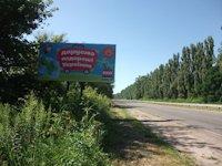 Билборд №135502 в городе Васильков (Киевская область), размещение наружной рекламы, IDMedia-аренда по самым низким ценам!