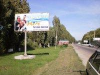 Билборд №135504 в городе Васильков (Киевская область), размещение наружной рекламы, IDMedia-аренда по самым низким ценам!