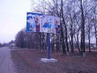 Билборд №135509 в городе Васильков (Киевская область), размещение наружной рекламы, IDMedia-аренда по самым низким ценам!