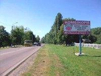 Билборд №135511 в городе Васильков (Киевская область), размещение наружной рекламы, IDMedia-аренда по самым низким ценам!