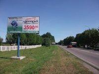 Билборд №135512 в городе Васильков (Киевская область), размещение наружной рекламы, IDMedia-аренда по самым низким ценам!