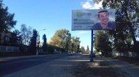 Билборд №135520 в городе Васильков (Киевская область), размещение наружной рекламы, IDMedia-аренда по самым низким ценам!