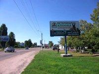 Билборд №135522 в городе Васильков (Киевская область), размещение наружной рекламы, IDMedia-аренда по самым низким ценам!