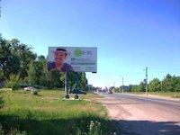 Билборд №135525 в городе Васильков (Киевская область), размещение наружной рекламы, IDMedia-аренда по самым низким ценам!