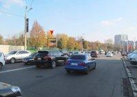 Бэклайт №136084 в городе Харьков (Харьковская область), размещение наружной рекламы, IDMedia-аренда по самым низким ценам!