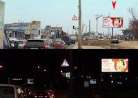 Бэклайт №136085 в городе Харьков (Харьковская область), размещение наружной рекламы, IDMedia-аренда по самым низким ценам!