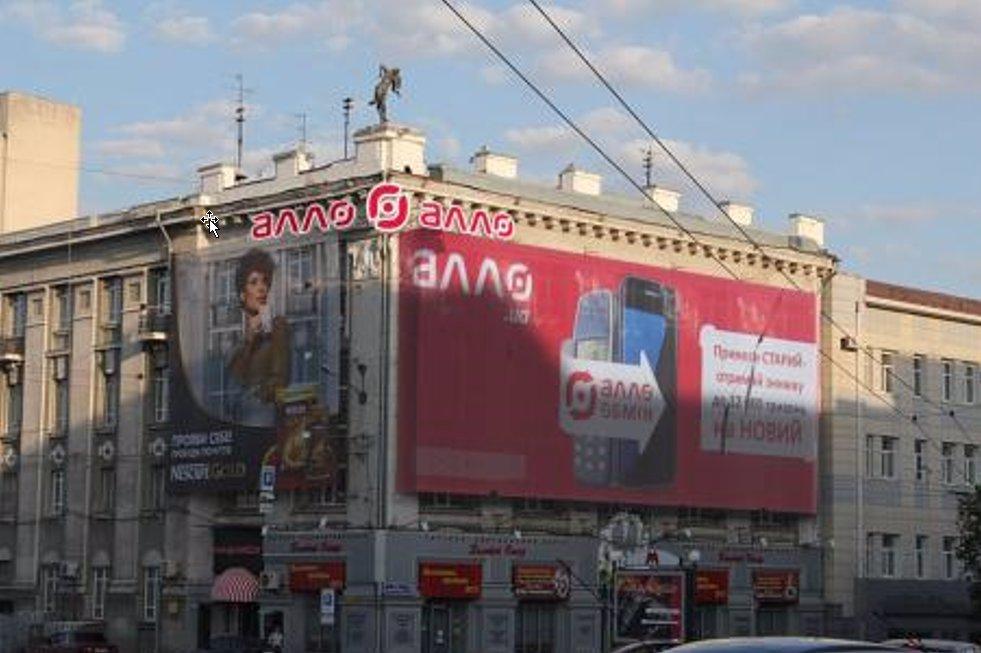Крыша №137069 в городе Харьков (Харьковская область), размещение наружной рекламы, IDMedia-аренда по самым низким ценам!
