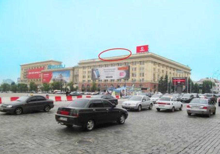 Крыша №137070 в городе Харьков (Харьковская область), размещение наружной рекламы, IDMedia-аренда по самым низким ценам!